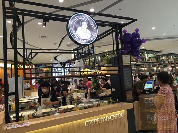 เครปป้าเฉื่อย โชคชัย 4 Central Plaza Westgate ร้านอาหาร