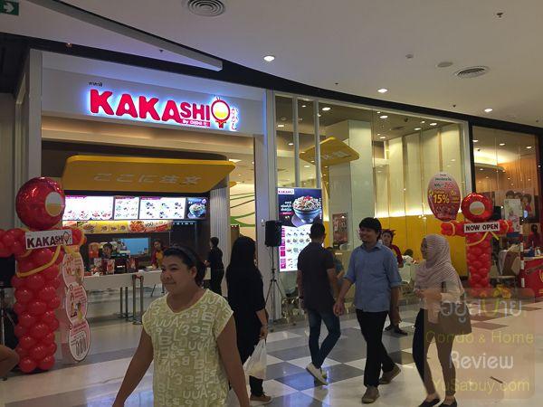 KAKASHI by Oishi Central Plaza Westgate
