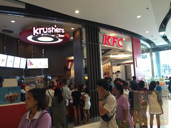 KFC Central Plaza Westgate