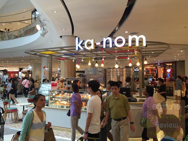 Ka-Nom Central Plaza Westgate