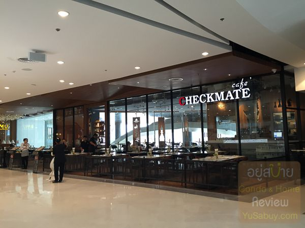 Cafe' Checkmate Central Westgate