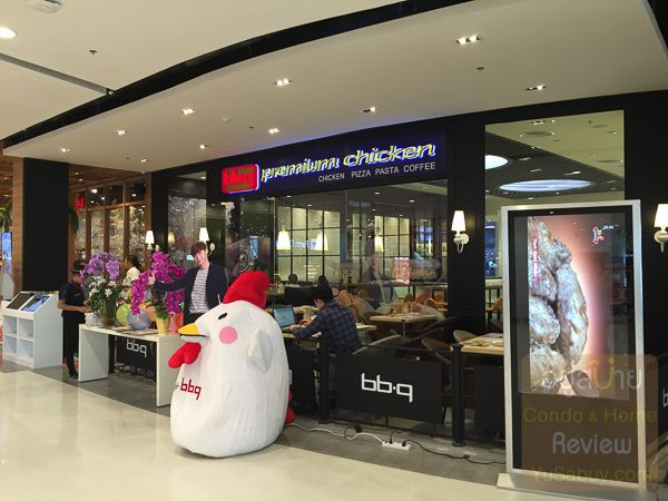 bbq Premium Chicken Central Westgate