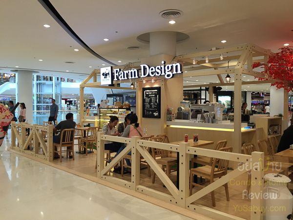 Farm Design Central Westgate