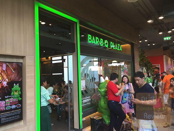 Bar B Q Plaza