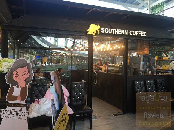 Southern Coffee