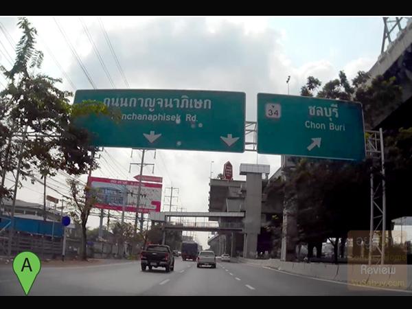 การเดินทาง-Viranya-(A)
