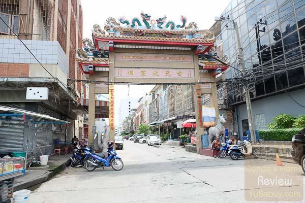 Plum Condo Ramkanhaeng สภาพแวดล้อม - ภาพที่ 21