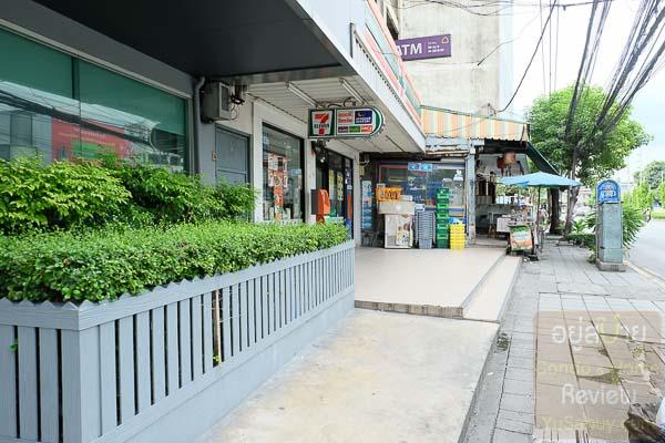 Plum Condo Ramkanhaeng สภาพแวดล้อม - ภาพที่ 22