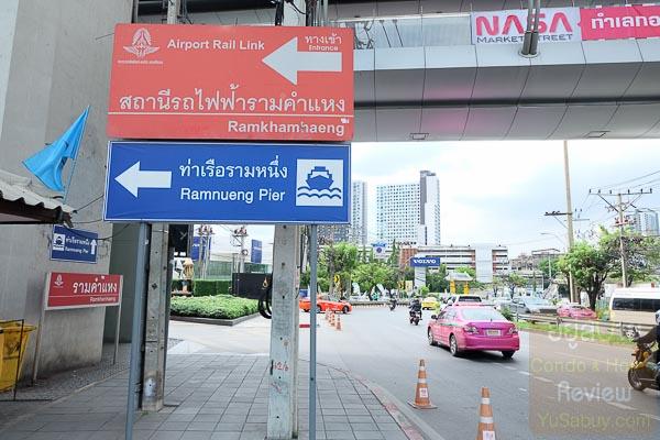 Plum Condo Ramkanhaeng สภาพแวดล้อม - ภาพที่ 8