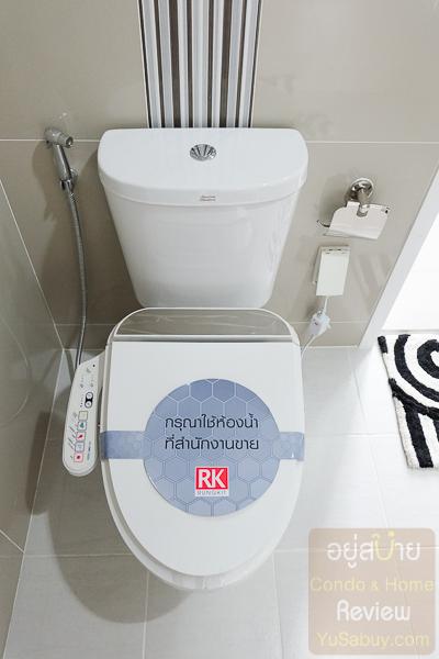 อาร์เค ปาร์ค วัชรพล - สายไหม - ห้องน้ำ Master Bedroom - (ภาพที่ 1)
