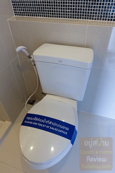 วัสดุห้องน้ำคอนโดฟิวส์ เซนเซ่ บางแค (Fuse Sense' Bangkae)