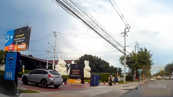 Rk Park วัชรพล-สายไหม - สภาพแวดล้อมโครงการ- (ภาพที่ 19)