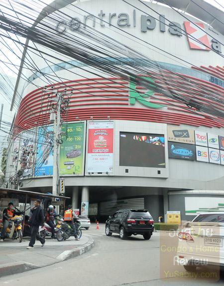 Supalai Veranda Rama 9 การเดินทาง (ภาพที่ 20)