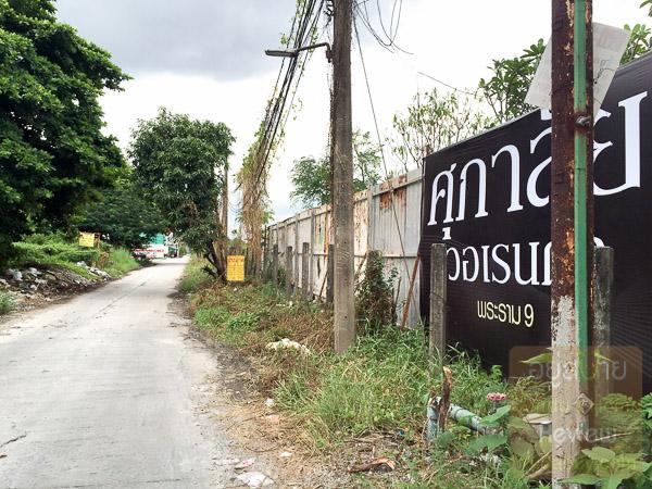 Supalai Veranda Rama 9 Site (ภาพที่ 2)