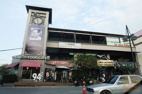 สภาพแวดล้อม The City Suksawat (ภาพที่ 13)