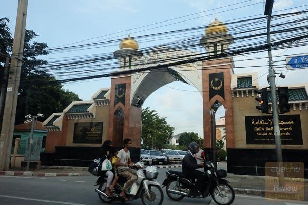 สภาพแวดล้อม The City Suksawat (ภาพที่ 15)