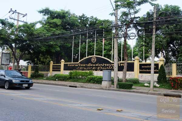 สภาพแวดล้อม The City Suksawat (ภาพที่ 8)