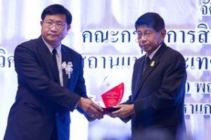 EIT-CSR-Awards-2016