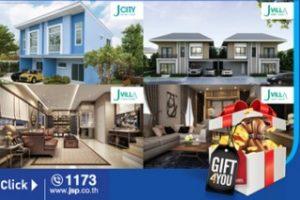 JSP-Promotion-2559-320x240
