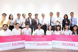 Sansiri สนับสนุนมะเร็งเต้านม