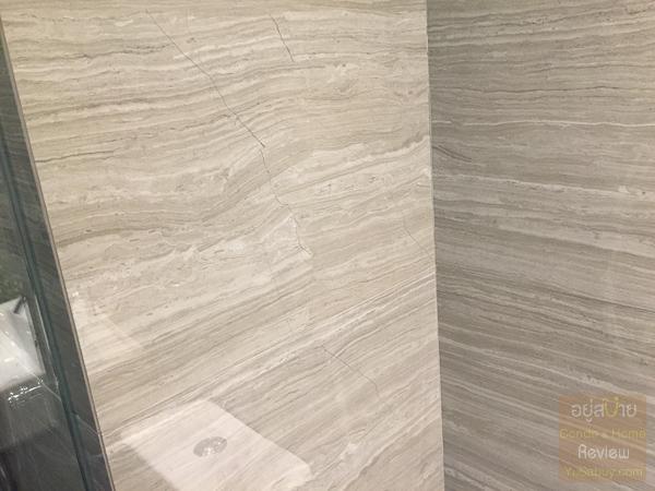 วัสดุห้องน้ำคอนโด The Parkland จรัญ-ปิ่นเกล้า (ภาพที่ 4)