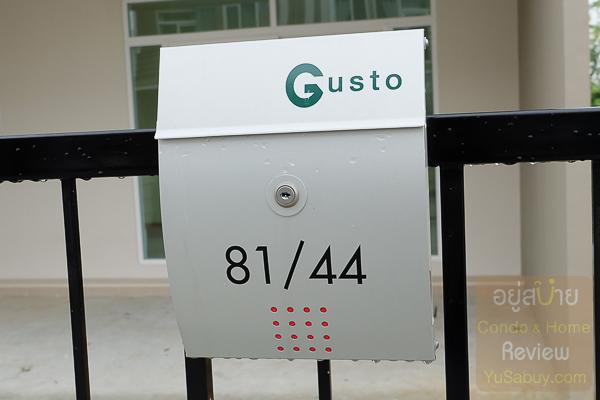 Gusto เพชรเกษม-ทวีวัฒนา