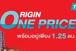 Origin-One-Price