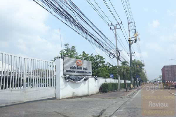 Q District Casa กิ่งแก้ว-สุวรรณภูมิ ถนนกิ่งแก้ว (ภาพที่ 1)