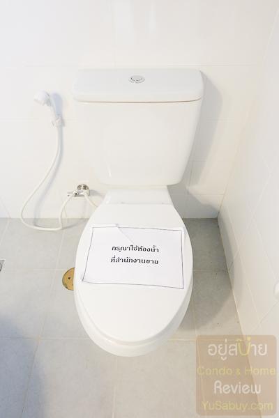 ทาวน์โฮม The Colors รังสิต-คลอง 4 Premium ห้องน้ำ (ภาพที่ 1)