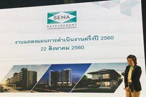 Sena-Development