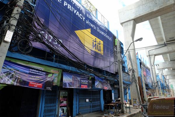 The Privacy Thaphra Interchange - เดอะ ไพรเวชี่ ท่าพระ อินเตอร์เชนจ์