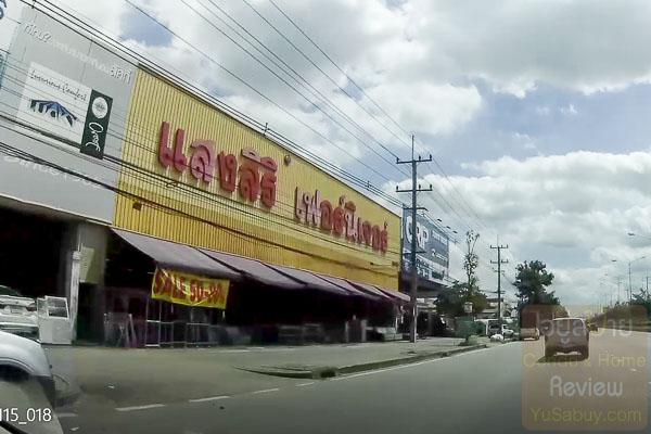 ภัสสร เพรสทีจ ปิ่นเกล้า-เพชรเกษม ถนนพุทธมณฑลสาย 4 (ภาพที่ 4)