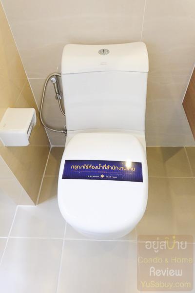 passorn prestige ปิ่นเกล้า-เพชรเกษม วัสดุห้องน้ำ (ภาพที่ 5)