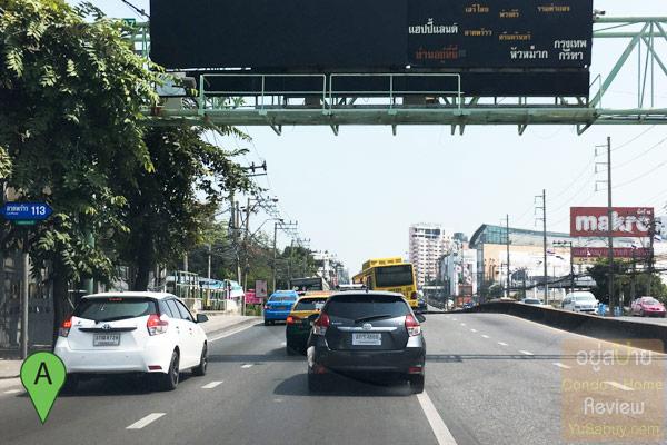 Plum Condo Ram 60 Interchange (พลัมคอนโด ราม 60 อินเตอร์เชนจ์ )