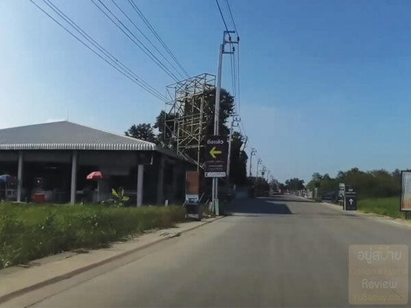 AP-Centro-รามอินทรา-จตุโชติ