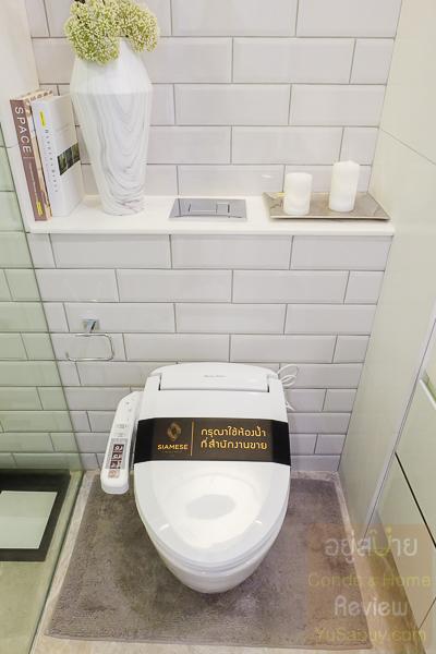 Siamese Exclusive Sukhumvit 42 - วัสดุห้องน้ำ - (ภาพที่ 5)