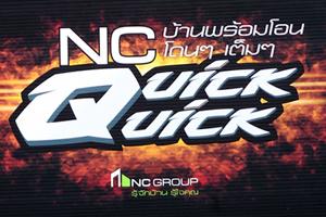 NC Quick Quick - (ภาพที่ 2)