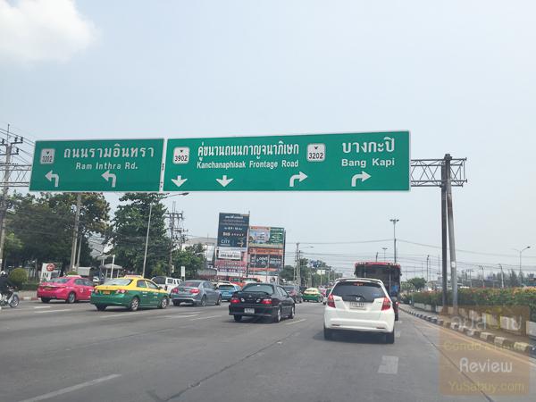 การเดินทาง Grandio Ladprao-Kasetnawamin (ภาพที่ 2)