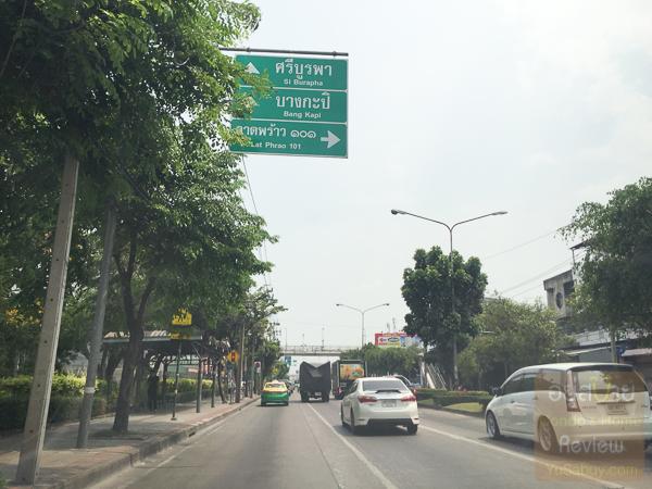 การเดินทาง Grandio Ladprao-Kasetnawamin (ภาพที่ 3)