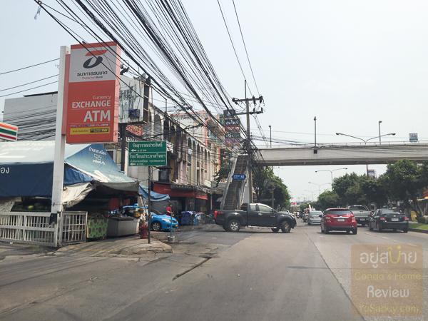 การเดินทาง Grandio Ladprao-Kasetnawamin (ภาพที่ 5)