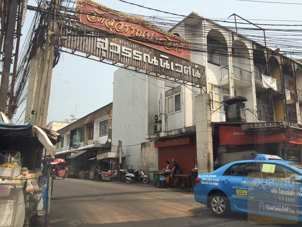 การเดินทาง Grandio Ladprao-Kasetnawamin (ภาพที่ 6)