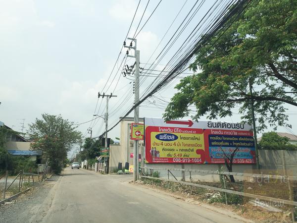 การเดินทาง Grandio Ladprao-Kasetnawamin (ภาพที่ 9)