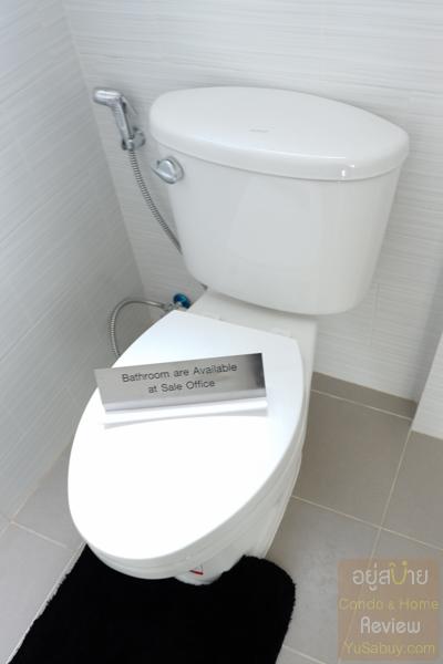 Centro รังสิตคลอง 4 - วงแหวน วัสดุห้องน้ำ - (ภาพที่ 1)