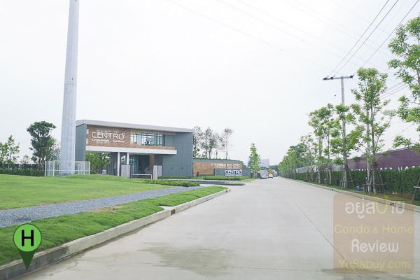 Centro-ราชพฤกษ์-สวนผัก-เดินทางภาพที่8