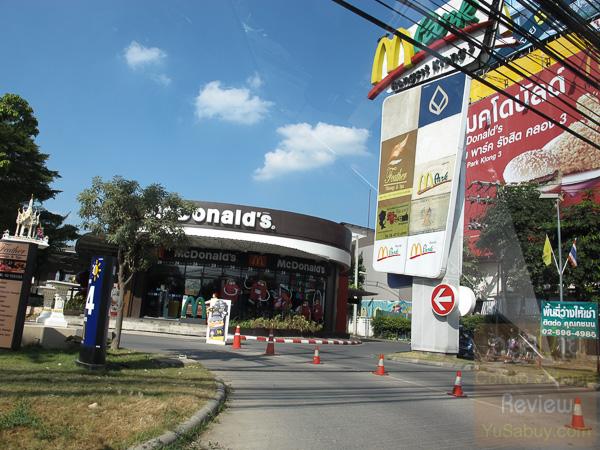 McDonald's Drive Thru สาขารังสิตคลอง 3