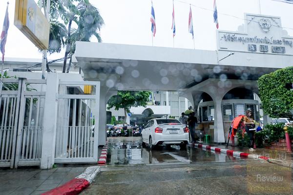 Lumpini Park วิภาวดี-จตุจักร สภาพแวดล้อม - (ภาพที่ 7)