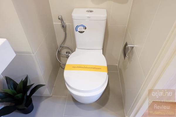 Lumpini Park วิภาวดี จตุจักร ห้องน้ำ - (ภาพที่ 2)