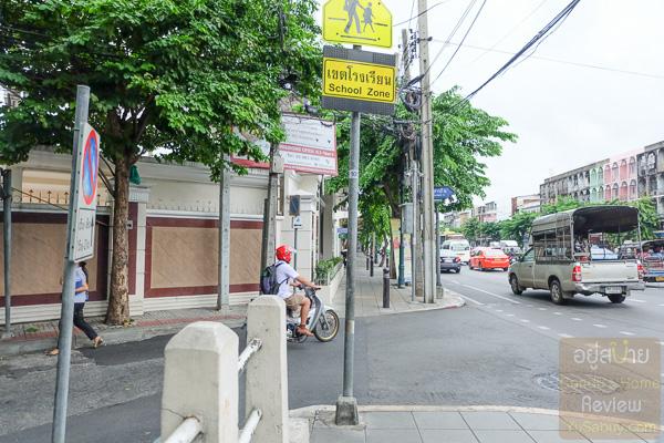 ศุภาลัย ลอฟท์ ประชาธิปก วงเวียนใหญ่ ติดถนนประชาธิปก - (ภาพที่ 19)