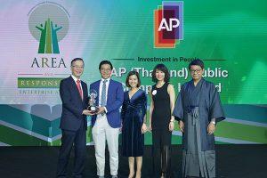 AREA AWARDS 2018