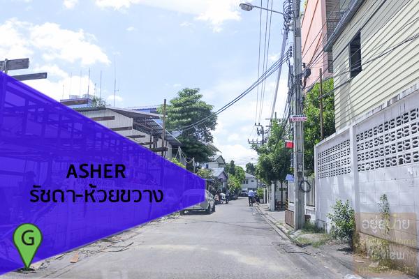 Asher-รัชดา-ห้วยขวาง-การเดินทาง-G
